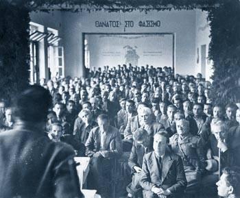 Το Εθνικό Συμβούλιο (η Βουλή της Ελεύθερης Ελλάδας δηλαδή) συνεδριάζει στο δημοτικό σχολείο των Κορυσχάδων, 1944